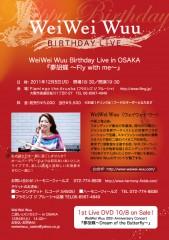 Birthday Live決定!